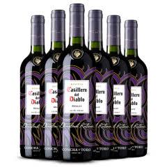智利原瓶进口干红葡萄酒 干露红魔鬼葡萄酒  红魔鬼魔域之火梅洛 整箱  750ml*6