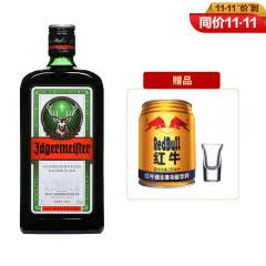 35°德国野格(圣鹿)利口酒力娇酒洋酒700ml