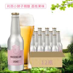比利时原瓶进口 LION利昂小狮子荔枝精酿啤酒 铝罐装 330ml*12瓶