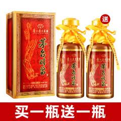 53°贵州茅台集团茅台醇酱封藏N30酱香型白酒礼盒500ml