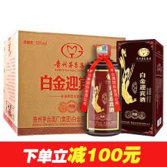 【2018年】53°贵州茅台白金酒白金尚酱 酱香型白酒礼酒粮食酒礼盒装500ml(6瓶)