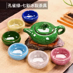精美陶瓷冰裂功夫茶具礼盒七件套