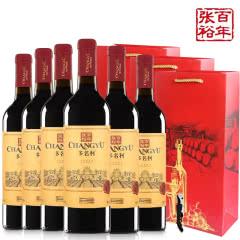 张裕干红葡萄酒红酒优选级赤霞珠干红葡萄酒多名利6支整箱装带礼袋