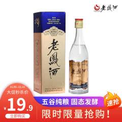 52度 老凤酒 1988蓝标高脖浓香型 纯粮食白酒 500ml