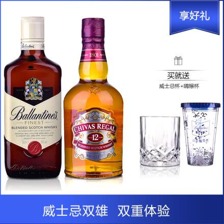 【威士忌雙雄】40°英國芝華士12年蘇格蘭威士忌500ml+ 40°英國百齡壇特醇蘇格蘭威士忌500ml+威士忌杯+嗨爆杯(雙雄套裝)