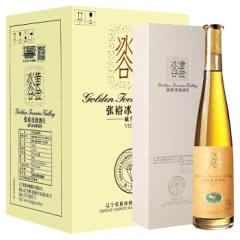 张裕 冰酒酒庄(黄金冰谷)金钻级冰酒375ml*6瓶整箱装