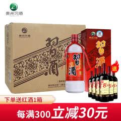 53度茅台集团 贵州习酒老习酒579ml*6瓶