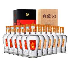 【酒厂直营】52°典藏500ml*6瓶+52°福井500ml*6瓶 浓香型白酒12瓶钜惠装