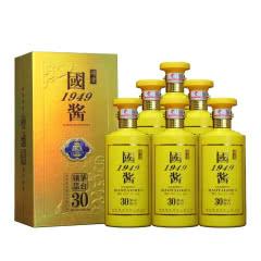 53°贵州硕贵国酱1949酱香型白酒纯粮坤沙500ml*6整箱装(送3个原厂礼品袋)