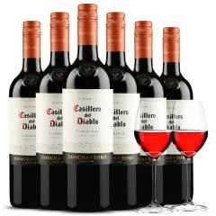 智利原瓶进口红酒 干露红魔鬼卡麦妮干红葡萄酒750ml*6 整箱