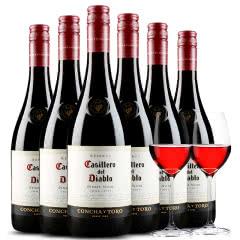 智利原瓶进口红酒 干露红魔鬼黑皮诺干红葡萄酒 750ml*6 整箱