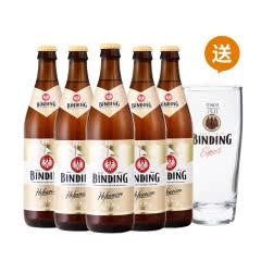 冰顶(binding)德国原装进口白啤酒500ml*5瓶加送啤酒杯