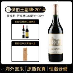 2014年 奥比昂酒庄干红葡萄酒 侯伯王副牌 法国原瓶进口红酒 单支 750ml