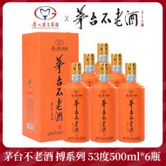 53°贵州茅台不老酒 搏(橙)酱香配制白酒500ml*6瓶 整箱