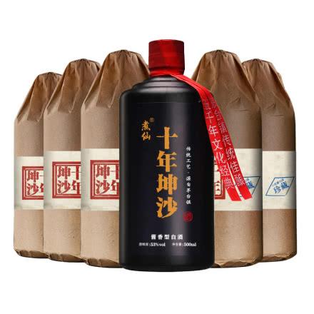 53°煮仙 十年坤沙酒 醬香型白酒 貴州茅臺鎮 純糧食高粱酒 固態老酒 整箱500ml*6