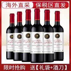 澳洲进口红酒干红葡萄酒经典老船长混酿干红 整箱750MLX6