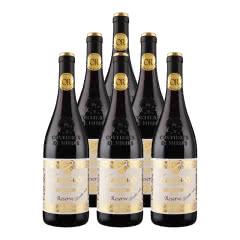 法国勆迪珍藏干红葡萄酒750ml(6瓶装)