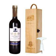 法国进口宾露干红葡萄酒红酒(蓝钻)单支礼盒木盒装750ml*1
