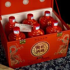 53°贵州茅台镇私藏酱酒酱香型白酒纯粮正宗礼盒装送礼收藏500ml*6【整箱】