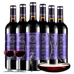 拉斐庄园2007珍酿红酒干红葡萄酒750ml*6整箱醒酒器套装