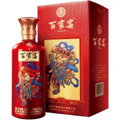 52° 五粮液百家宴2号(红色款)  500ml  浓香型白酒