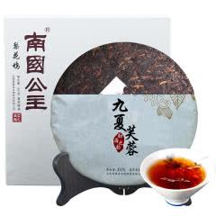 【过节送礼】南国公主勐海之韵普洱茶熟茶勐海云南普洱七子饼茶357g茶叶