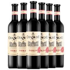 张裕解百纳优选级(1937纪念版) 干红葡萄酒 750ml*6瓶整箱