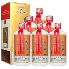 (2017年)53°贵州茅台集团贵宾酒V80酱香型白酒整箱500ml(6瓶装)