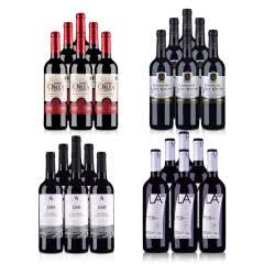牛气冲天福袋 原瓶进口干红葡萄酒24瓶装