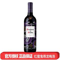 智利原装进口红酒干露红魔鬼尊龙梅洛红葡萄酒750ml单支装