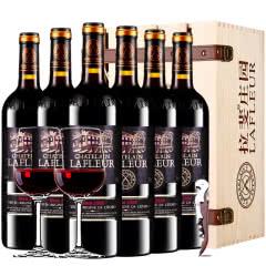 法国进口红酒拉斐庄园2008珍酿原酒进口红酒特选干红葡萄酒 整箱750ml*6木箱装