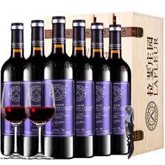 拉斐庄园2007珍酿红酒干红葡萄酒750ml*6整箱木箱装