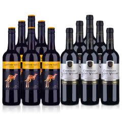 澳洲黄尾袋鼠西拉红葡萄酒750ml*6+法圣古堡圣威骑士干红葡萄酒750ml*6