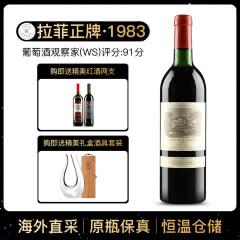 1983年 拉菲古堡干红葡萄酒 大拉菲 法国原瓶进口红酒 单支 750ml