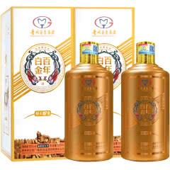53度贵州茅台集团白金酒公司 酱香型白酒白金百年绵柔18酱酒金色豪华版 500ml*2