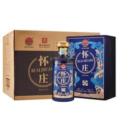 贵州怀庄酒 53度酱香型白酒 怀庄酒5G婚宴喜酒500ml 【6瓶】整箱装(内置3个礼袋)