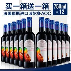 【领券减40·扫码价169/瓶】拉蒙维勒堡酒庄波尔多AOC干红葡萄酒750ml*6