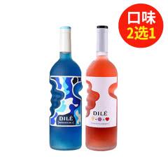 意大利天使之手起泡酒葡萄酒DILE微气泡女性甜酒桃红葡萄酒750ml