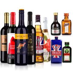 精选畅销爆款 原瓶进口10支特惠组合套装(葡萄酒+洋酒)