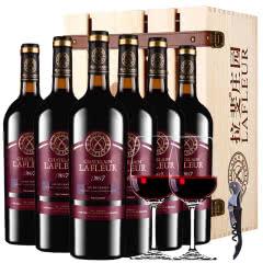 拉斐教皇N07 法国进口干红葡萄酒整箱 木箱装 750ml*6