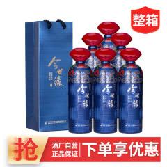 【厂家自营】今世缘 鸿运当头42度 整箱6瓶 1L/瓶