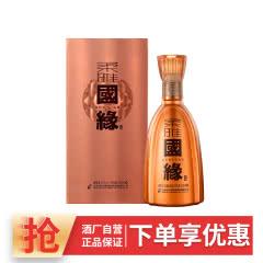 【厂家自营】今世缘柔雅国缘42度500ml单瓶白酒婚宴婚庆酒