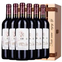 西班牙原酒进口红酒 西亚特干红葡萄酒750ml*6瓶 木箱礼盒 送礼推荐
