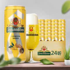 德国原装进口费尔德小麦姜啤酒果味啤酒330ML(24听)