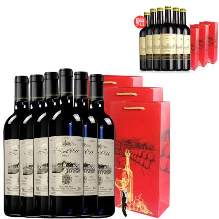 买一箱送一箱法国原酒进口葡萄酒750ml*6整箱带礼袋装