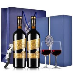 法国进口红酒拉斐大统领金标干红葡萄酒双支红酒礼盒装750ml*2