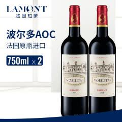 【拉蒙好礼·扫码价219元/瓶】雾榭园波尔多AOC法国原瓶进口干红葡萄酒 750ml*2