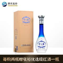 52° 洋河 蓝色经典 梦之蓝M1 500ml 单瓶装 浓香型