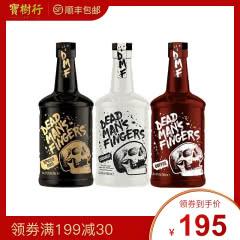 37.5°死侍手指加勒比(原味、咖啡味、椰子味)朗姆酒700ml*3