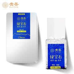 贵州贵茶出口欧盟的茶叶 特级贵茶绿宝石高原绿茶绿宝石 特级铁盒250g